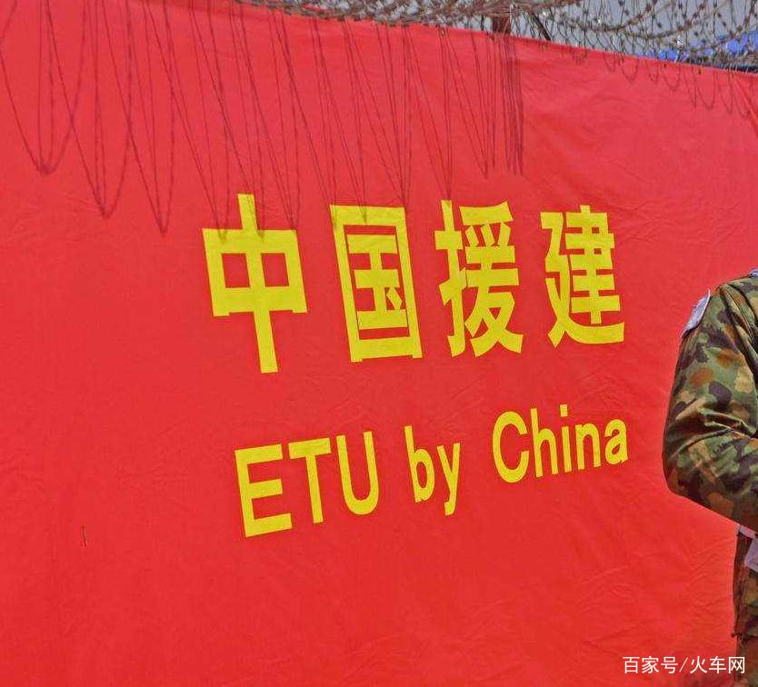 非洲人引进中国蚊帐,没有用来防蚊虫,却用来干这事!