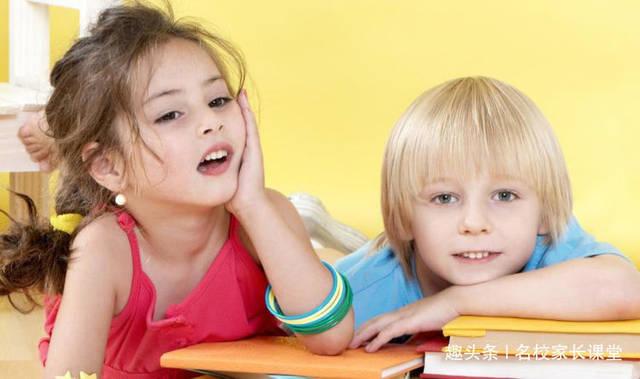 <b>家长要教会孩子3种礼仪,会让他受益终身,越早学会越好</b>