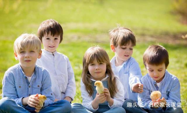 <b>智慧家长做好4点,让孩子成为受欢迎的社交大人,你做到了吗?</b>