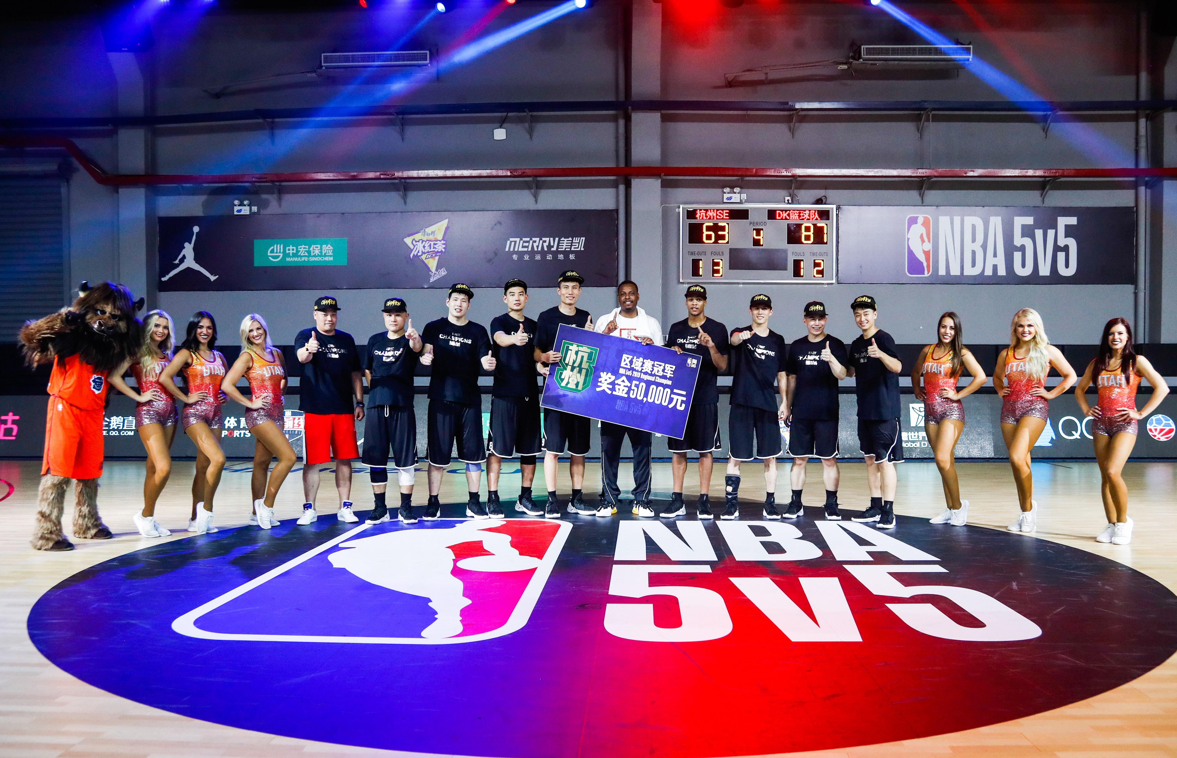 NBA 5v5精英篮球赛杭州赛区顺利落幕!DK夺得冠军