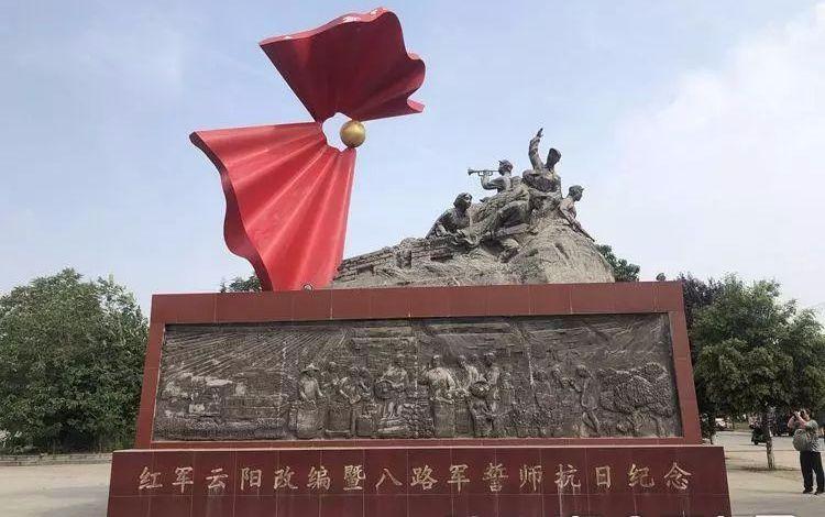 【红军再走长征路】泾阳云阳镇---初中改编为国校长记者如何农村当好图片
