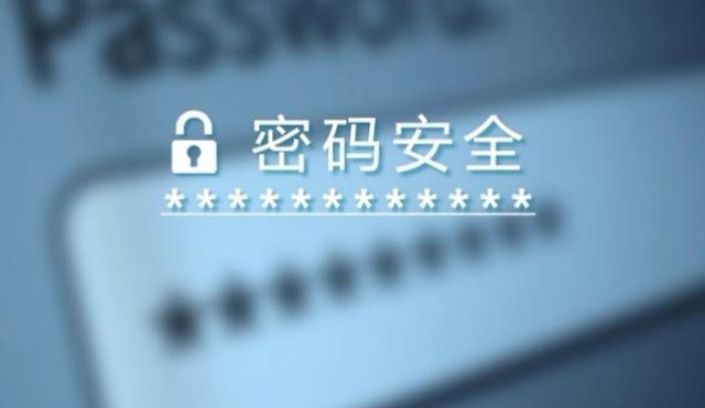 什么是透明加密 透明加密中加密算法密钥的的重要性有哪些?