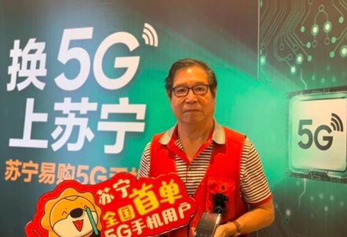 中兴Axon 10 Pro 5G版开售!78岁老汉通宵排队成线下购机第一人