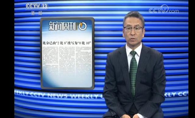 白岩松谈中日足球差距:中国留洋球员少都是因为钱