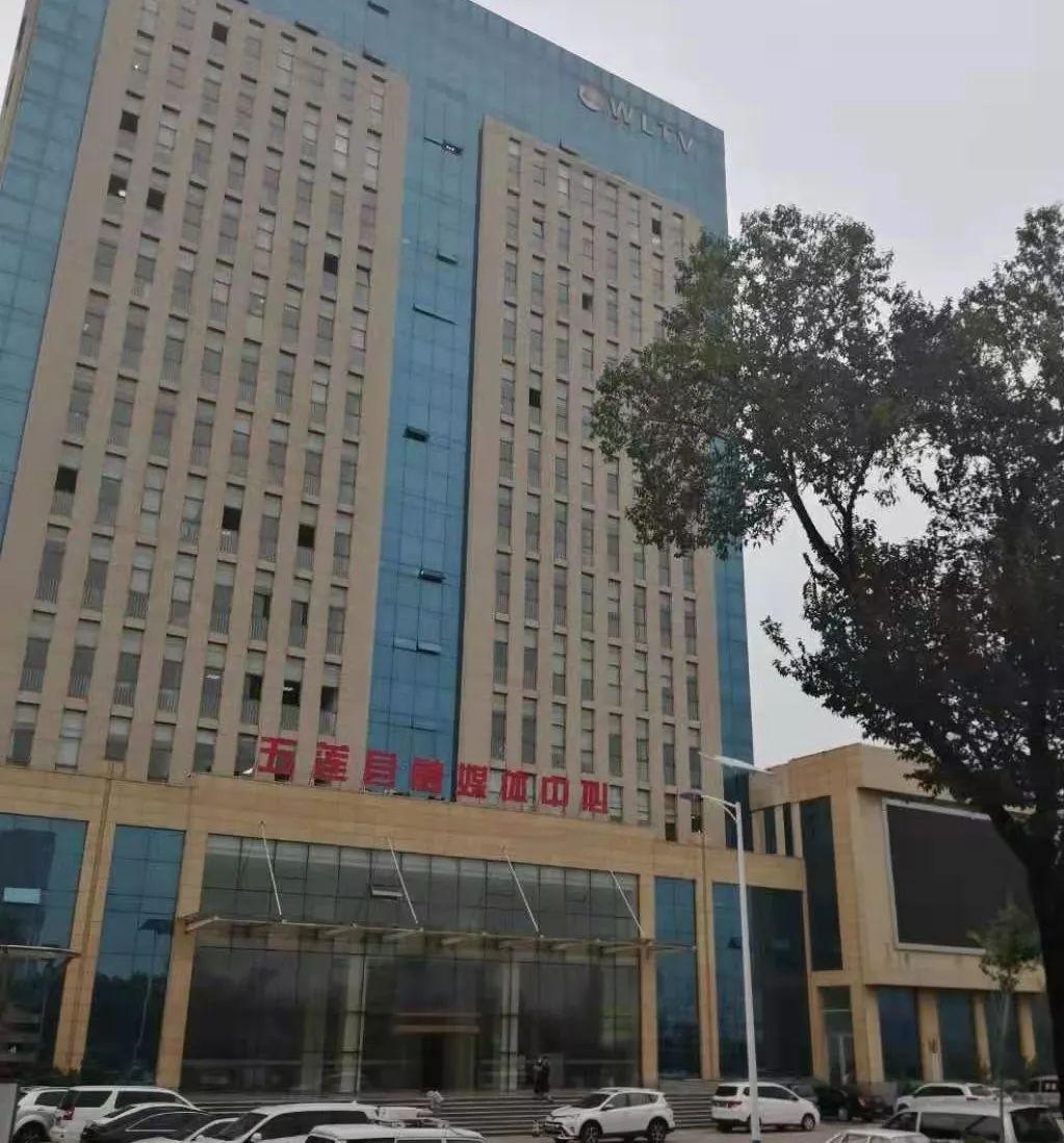 新泰市广播电视台赴威海市环翠区融媒体中心(广播电视