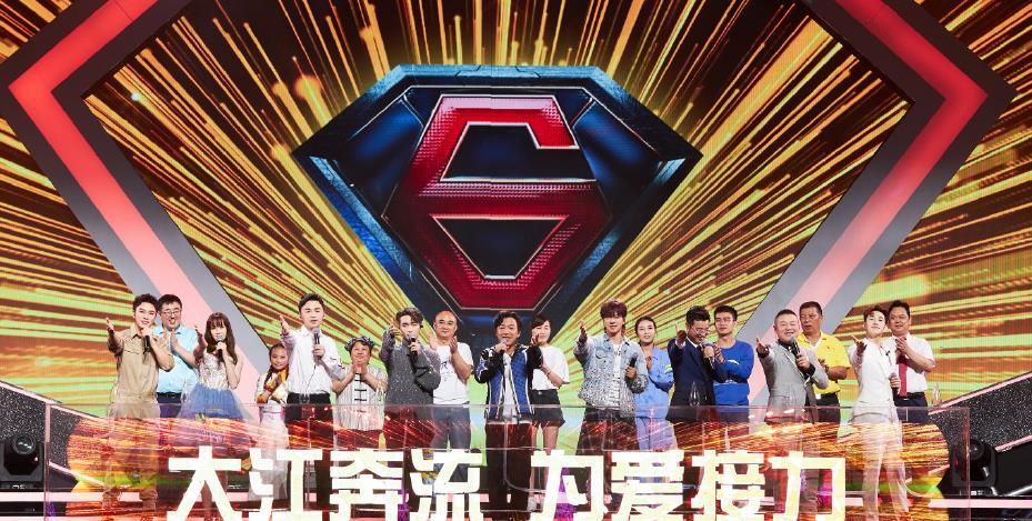 《极限挑战5》收官,节目组犯低端错误,黄渤一个举动感动网友!