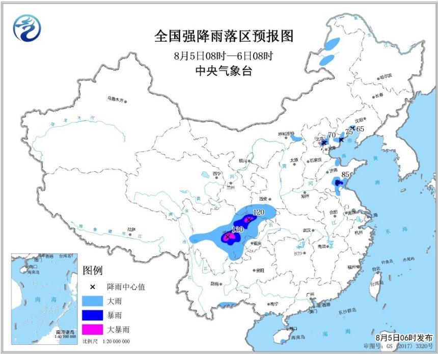 暴雨蓝色预警持续 河北山东及四川盆地等地有较强降水