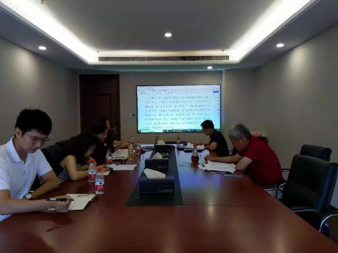 【改革再动员】洪泰富源资本深入学习贯彻集团半年工作会议精神