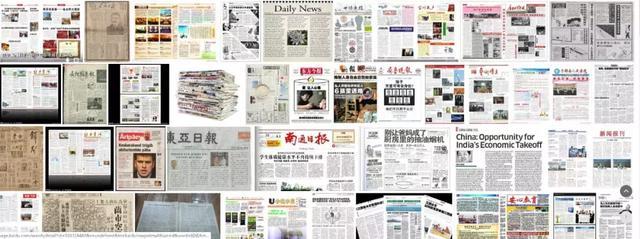 颠覆传统报纸,《中国日报》插图设计不要太好看!