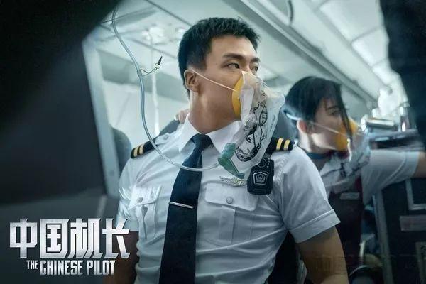 哈利波特主演多高_《中国机长》曝光首款预告片_机组