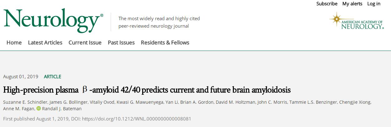 搜狐科学 |抽血也能查老年痴呆了!美国科学家创造的这种办法准确率高达94%