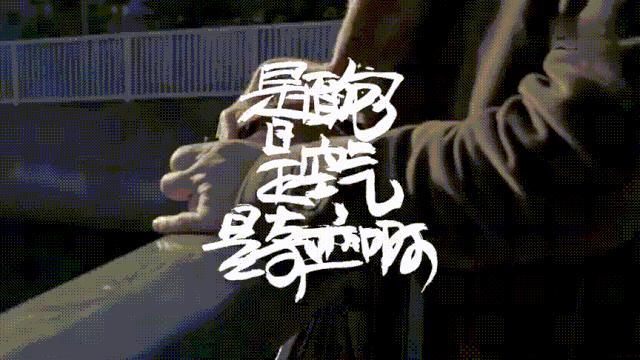 56岁老大爷去日本体验女仆店?这国产片太敢拍