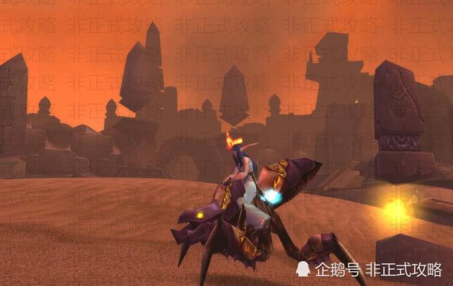 魔兽世界怀旧巨魔坐骑图片