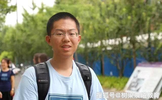 他高考裸分734,比高考状元杨晨煜更优秀,被清华大学招收