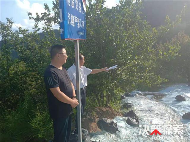 西峡县石界河镇镇长马晓林到通渠村实地督查地质灾害点防御工作