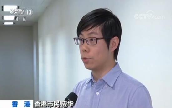 香港年轻人呼吁以实际行动践行爱国爱港精神内涵