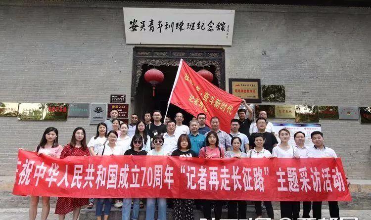 【红军再走长征路】泾阳云阳镇---学生改编为国吗需要记者初中放手家长图片