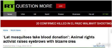 法国动物权利人士呼吁人民:为蚊子献血吧,他们急需血液哺育后代