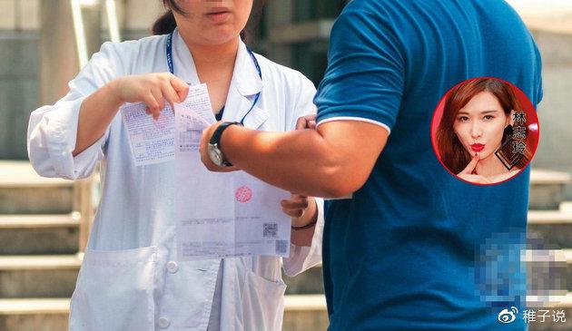 45岁林志玲做试管婴儿:女人,请珍惜你的最佳生育年龄