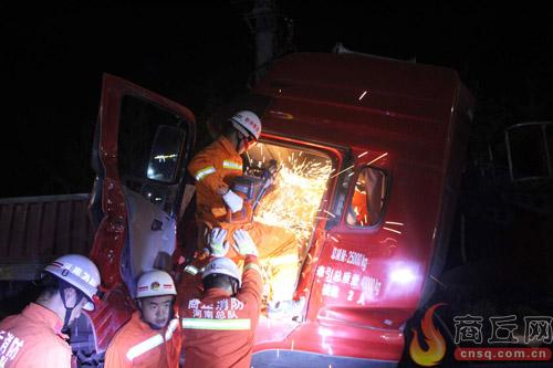 吓人 四辆大货车连环追尾 感人 消防员救出被困司机
