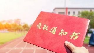 高中生家长误区:孩子考上大学不是人生的目标, 这个更重要