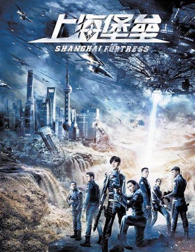 电影上海堡垒票价近千元,区区一张影票,价格如此任性为哪般?