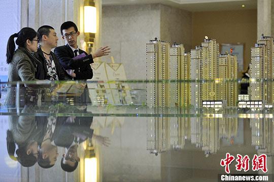 房地产信贷进一步趋紧 房贷利率还有多少上浮空间?