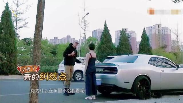 铜陵酒店_于小彤回击麦迪娜自认非渣男,但和陈小
