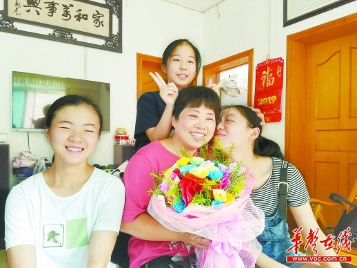 【寻找最可爱乡村教师】圳上的能人——记新化县第十六中学教师王赛花