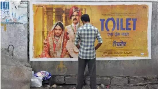 """""""没有厕所就没有老婆"""", 一个中国人亲历印度如厕难题"""