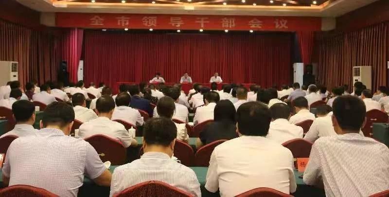 蓬莱市委主要负责同志职务调整