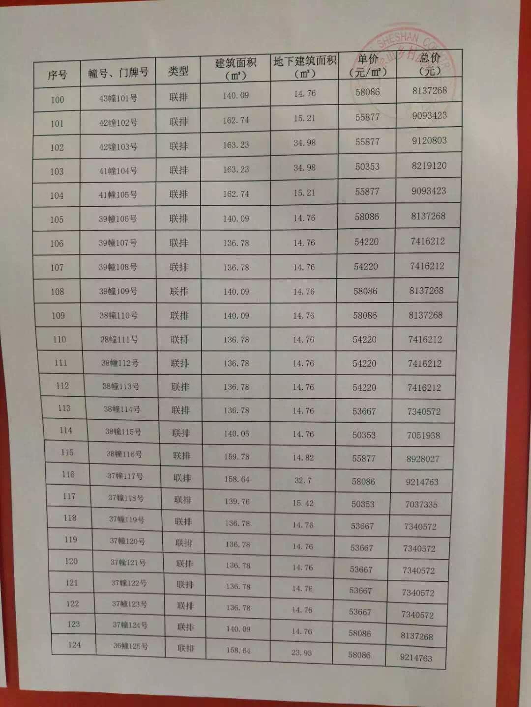 d4524448c9dc417483cffaa37df55cf0.png