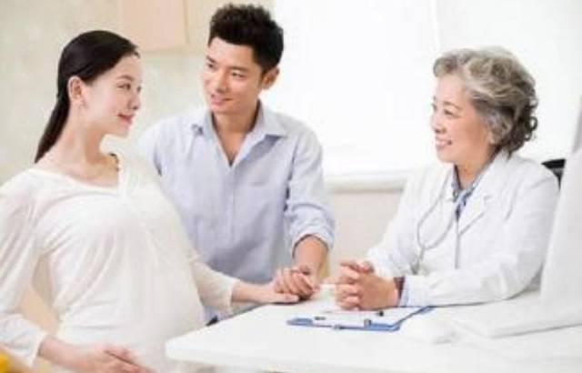"""孕期出现这3种情况,孕妈不要觉得""""反常"""",可能暗示宝宝高智商"""