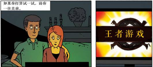 <b>心理漫画:献给每一个在梦想路上孤军奋战的你</b>