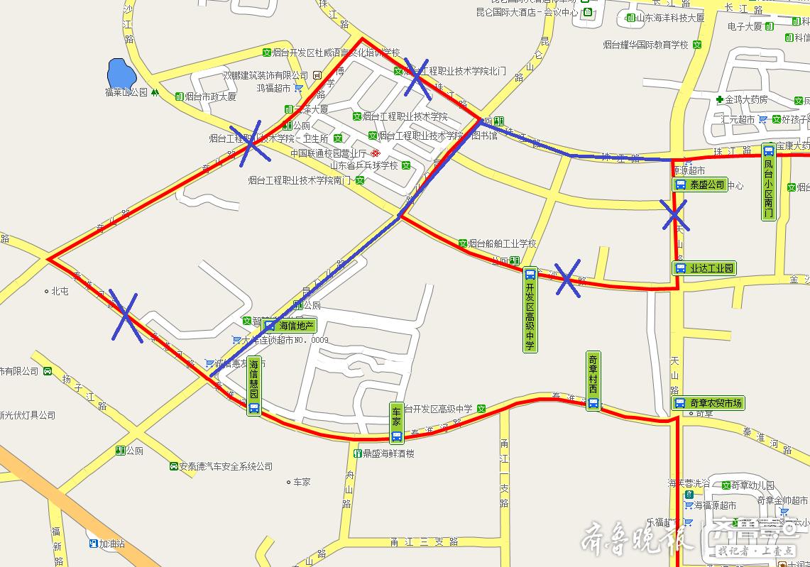 金沙江路部分路段施工,5日起,烟台8条公交线路临时绕行