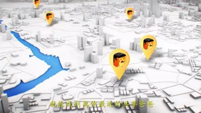 2019上半年必看最经典10大广告大盘点!