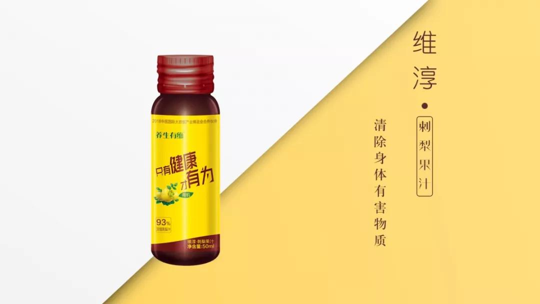 """刺梨是国际果蔬类总黄酮营养物质储存量""""最高""""!"""