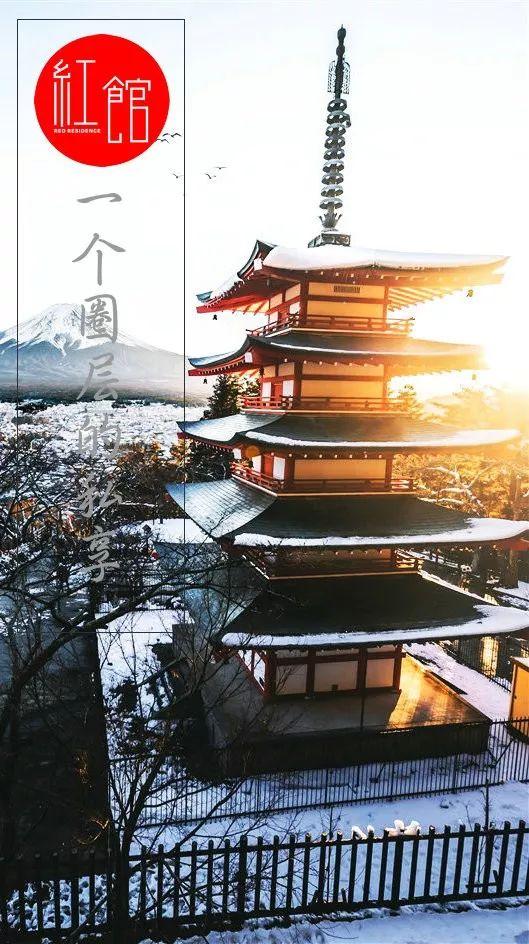日本佛系公告栏10万人点赞:人生除了死亡,其他都是擦伤