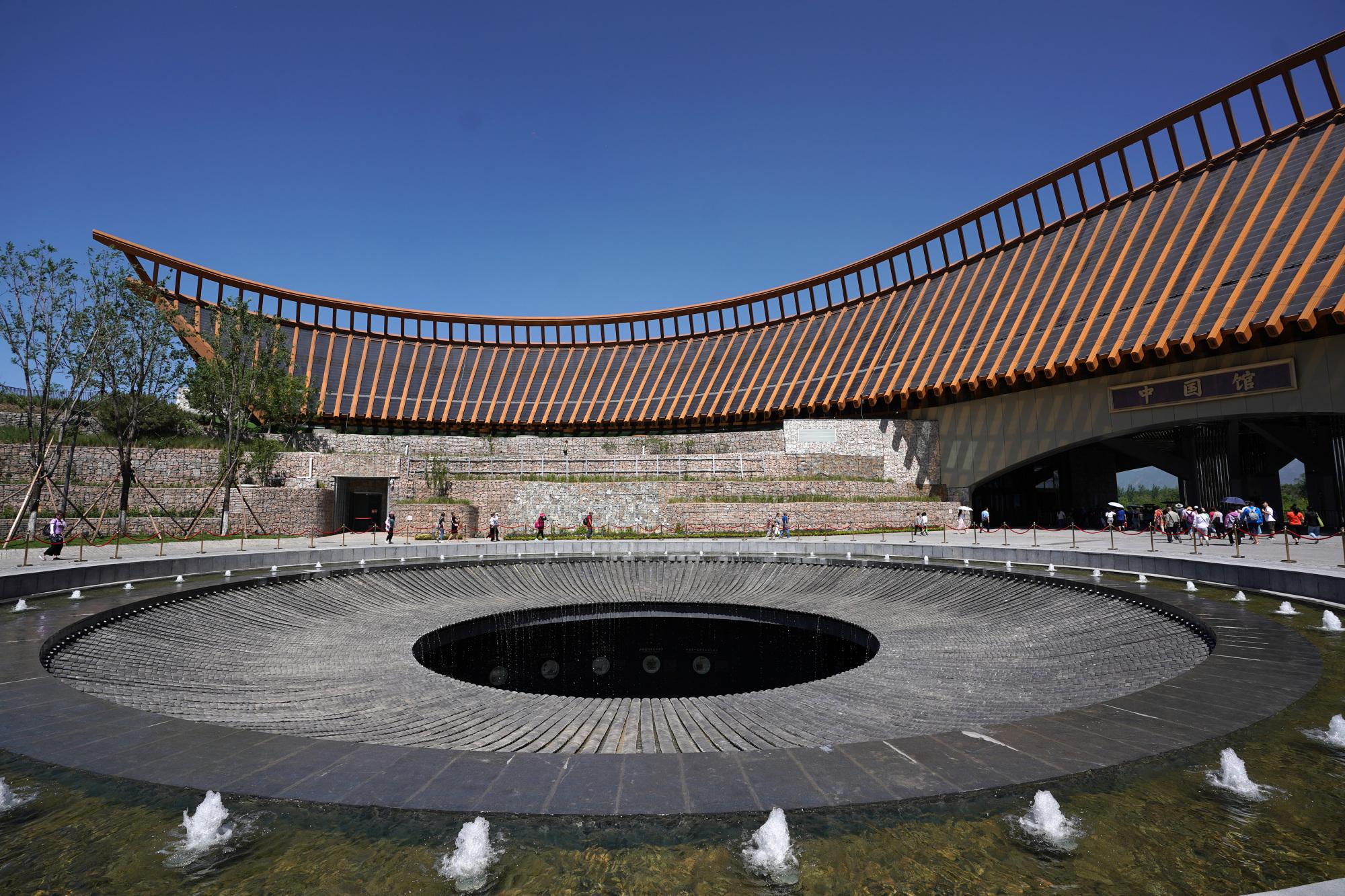 """""""熊猫杯""""日本青年盛赞世园会:再来北京,这里变得更绿更美"""