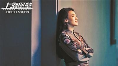 《上海堡垒》制作为何用了6年