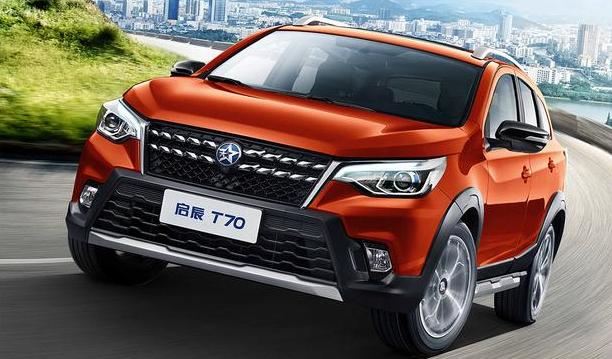 原厂2020蕲辰T70上市,动力升级,2.0L CVT满足五国六国要求!