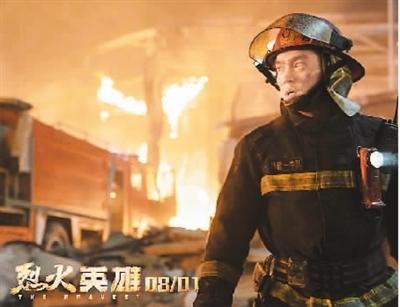 普通人过节 消防员过关