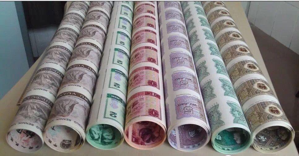 钱币收藏要藏对,四版人民币成收藏新贵