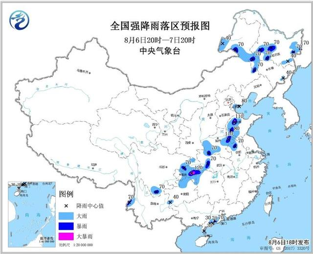 暴雨蓝色预警!今明广东等14省份局地有大到暴雨