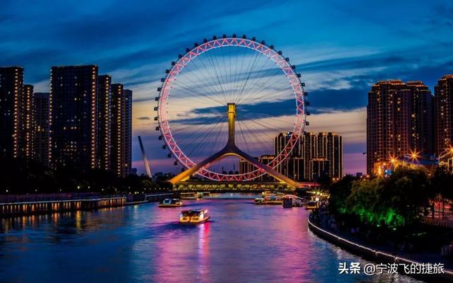 8月特价机票来啦!宁波启航最低只消170元!游遍寰宇!