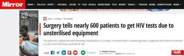 医法汇丨近600名患者可能感染艾滋病,医疗器械消毒问题不是小事