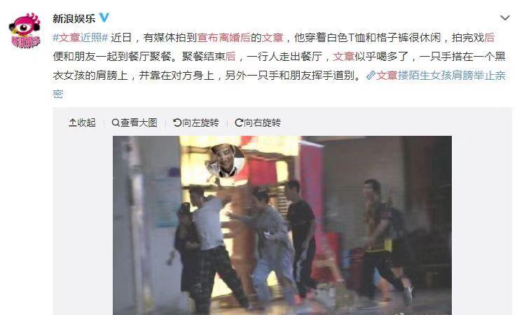 文章新欢曝光,马伊�P机场失声痛哭:一个人的崩溃