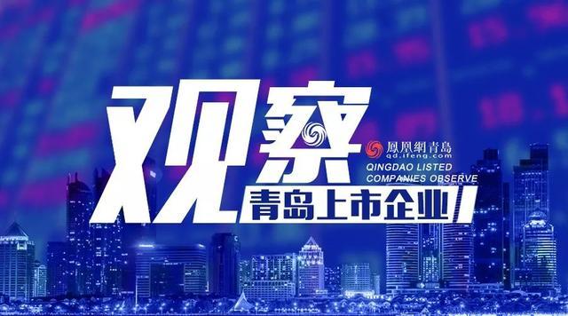 青岛中程上半年财报预告发布,再遭投资者索赔