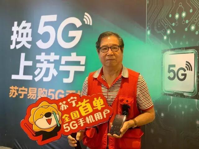 移动、联通、电信三大运营商公布5G体验套餐,谁为资费下行买单?