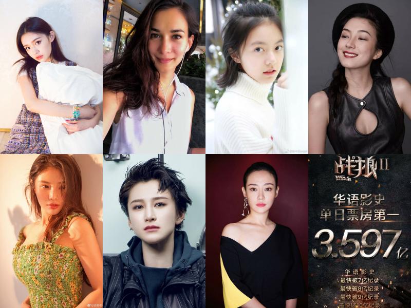 2019中国大片排行榜_2019女演员演技TOP10 杨紫实至名归,她只列第五却被评